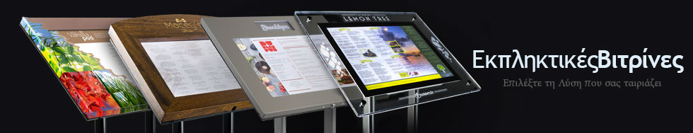 Ultimate Cases Find your perfect display solution