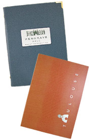 Laminate style guest folders, room folder.